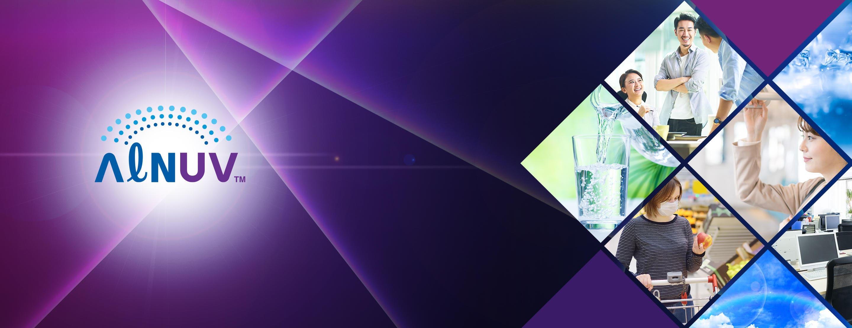 スタンレー 紫外製品ブランド